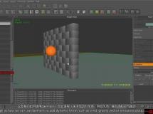 Realflow2012中文字幕教程