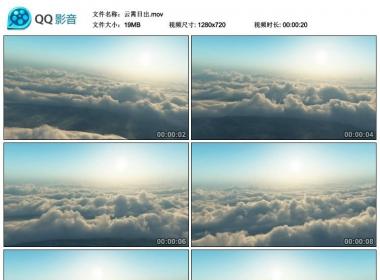 大气翻滚云层上的日出 云霄日出高清实拍视频素材