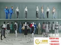 3D人物模型  常用款商场办公模特人物合集 下载