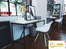 C4D模型下载 室内办公室家具3D模型 Evermotion Archmodels ...