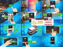 含卡通手势动画的APP应用宣传视频AE模板