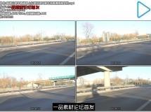 高速公路车辆道路上行驶沿途风景车流高清视频实拍