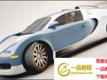 布加迪威龙3D模型 高品质汽车CG模型