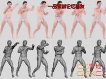 Zbrush真实人体模型 Triplegangers – 3D male and female ...