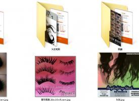 PS素材-《转手绘教程+头发眼睛睫毛笔刷》