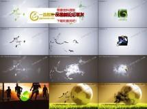 足球踢出logo标志AE模板,2款入,可改颜色和背景