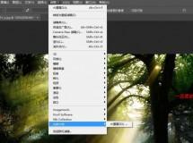 PS顶级光线插件——光束大师丁达尔效应光线32位64位中文版