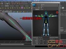 Maya人物IK绑定教程 3DMotive – Introduction To Human IK