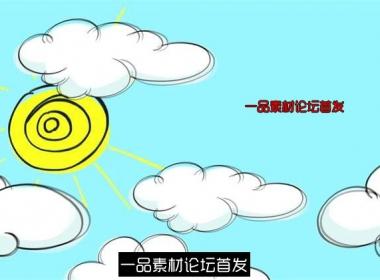 卡通太阳蓝天白云飘动LED动态背景视频素材
