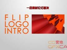 三维百叶窗Logo动画 Original Flip Logo Intro