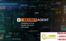 AE模板-HUD科技感元素界面图形数据动画 Secret agent