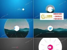 快速喷射的图形动画揭示出logo标志AE源文件