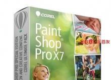 PaintShop专业相片编辑软件X7V17.2.0.17版