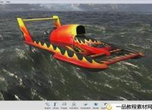 3DMotive - 3ds max 快艇建模教程1-3季