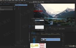 PR转换过渡效果剪辑后期制作视频教程