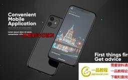 AE模板-黑色iPhone 11手机APP宣传展示片头 Phone 11 App Presentation Mockup