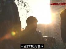 日落晚霞上班族下班回家步行镜头特写高清视频实拍