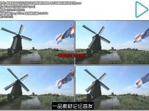 唯美田园风光河流风车旋转旗帜飘飘人文地理高清视频实拍