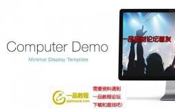 一体机样板宣传介绍视频展示ae模板 Computer Demo