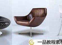 VizPeople:Free 3d Models Armchairs 2