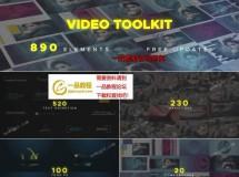 强悍的视频编辑工具素材包AE模板,含文字动画、转场等超多内容