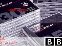 BBC影视电影城市环境人群小孩动物大自然常用无损WAV音效 60CD