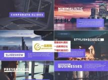 极简主义风格的企业商务幻灯片展示AE模板