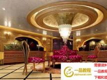 欧式贵宾休息室3D模型