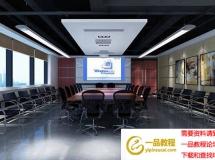 多媒体会议室模型效果图