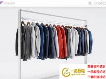 3D衣服模型  长袖秋衣模型 高品质 3D模型下载