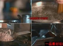 厨房特写镜头高清实拍视频素材1080P