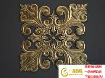 金属构件 模型高品质 3D模型下载
