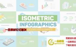 三维等距扁平化信息数据图表动画 Isometric Infographics
