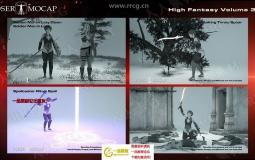 14组游戏角色战斗法术冒险等姿势3D模型合集第三季