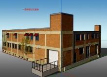 《SketchUp中利用2D图像建模训练视频教程》英语版