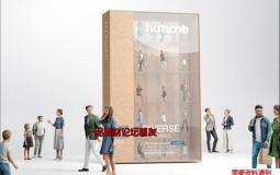 20个三维人物3D模型 Humano 3D people Vol. 04 Diverse (C ...