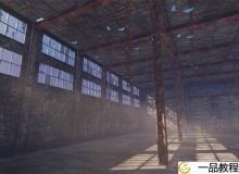 3DMotive - CryEngine 孤岛引擎关卡设计教程 1-3期