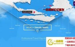 地图旅游地点连线动画 World Travel Maps