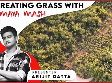 Maya真实草地制作教程 Skillshare – Maya Mash Creating Realistic Grass Like a Pro