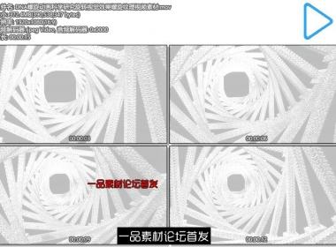 DNA螺旋动画科学研究旋转视觉效果螺旋纹理视频素材