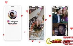 FCPX插件-INS直播界面展示动画 Instagram Live