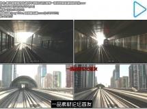 繁华高楼城市轨道列车地铁开动行驶第一视觉效果高清视频实拍