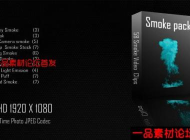 烟雾视频素材动画AE模板,Smoke Collection 01