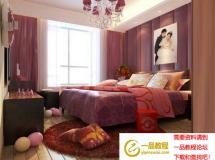 婚房卧室3D模型设计
