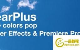 AE/PR朦胧水下弱光视频除雾提亮调色插件 Aescript ClearPlus v1.2.1 For After Effects ...