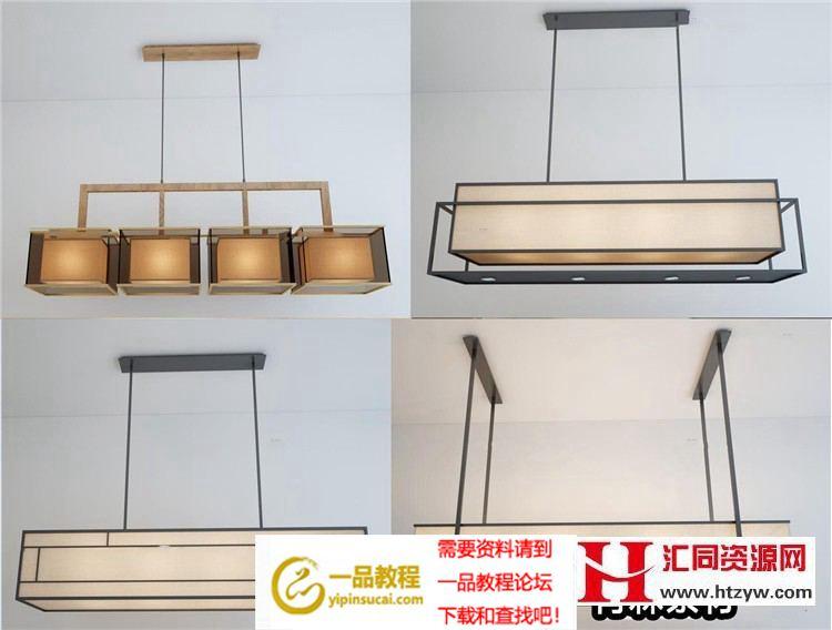 55套新中式灯具3d模型单体金属壁灯台灯吊灯落地灯素材3dmax模型